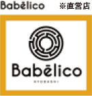 Babelico